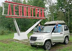 Космос Россия | Kosmos Rossiya