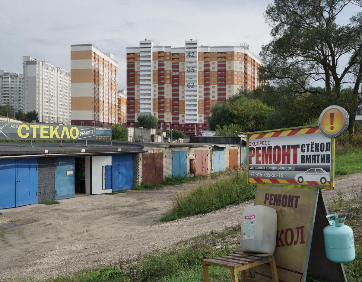 МОСКВА – Р. КАМА